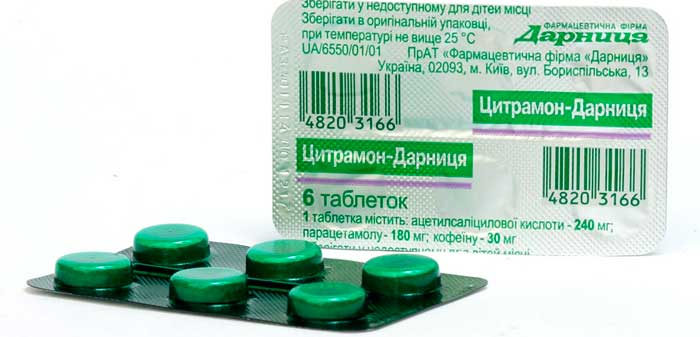 Цитрамон от головной боли: применение и противопоказания