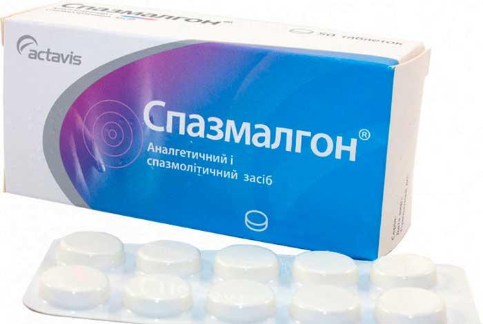 Спазмалгон от головной боли | | worknet-3.ru