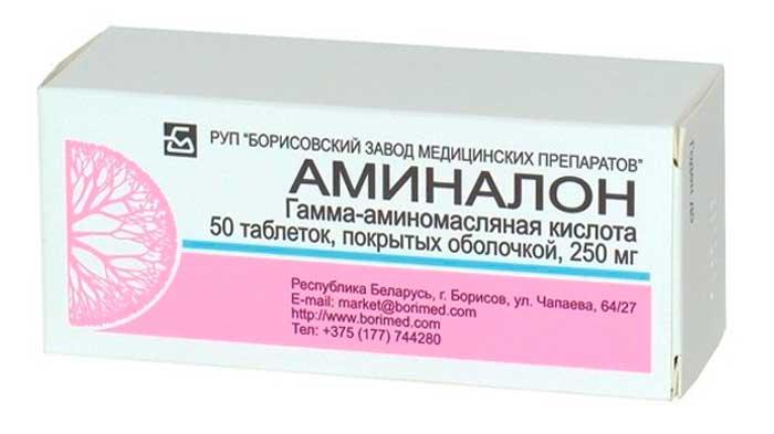 Аминалон