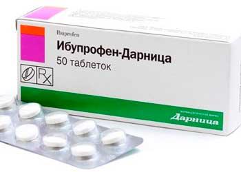 Ибупрофен поможет от боли в желудке