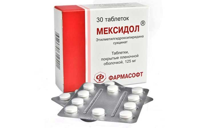 мексидол таблетки