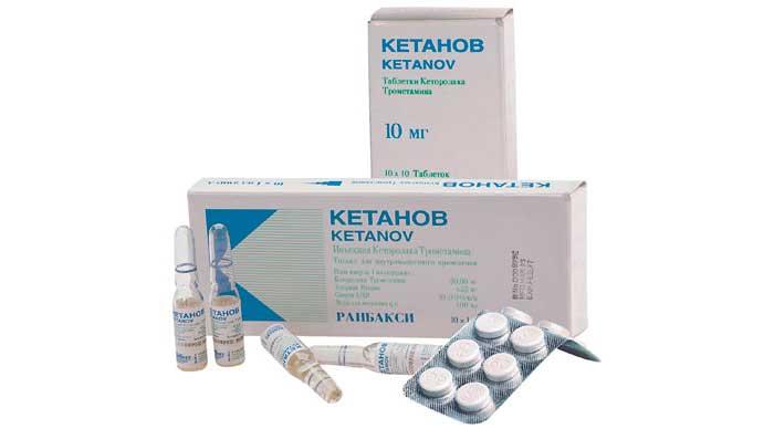 Форма выпуска препарата Кетанов