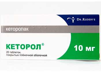Кеторол от головной боли: помогает или нет