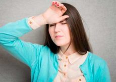 Как избавиться от головокружения?