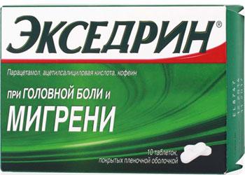 Мигрень экседрин